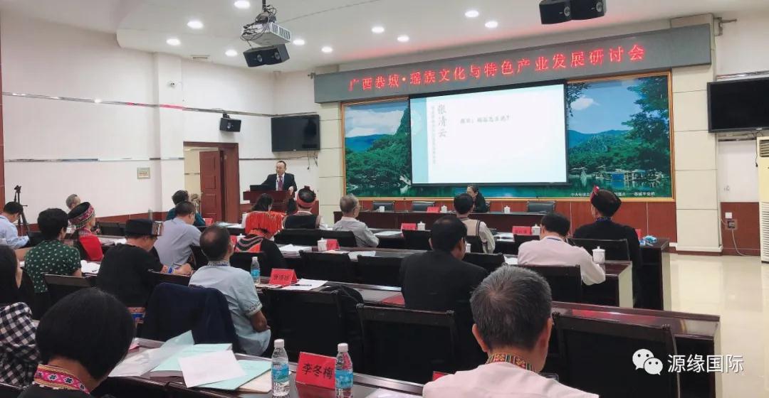 隆重热烈!源缘国际董事长张清云受邀出席《恭城自治县成立30周年庆典》